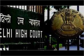 delhi government high court to answer on non admission