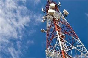 trai spectrum prices high due to inconsistency in principles study
