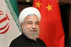 iran says to china russia take concrete steps to save nuclear deal