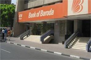 bank of baroda will close 900 branches
