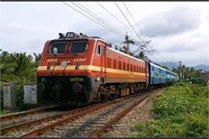 southern railway  job salary candidate