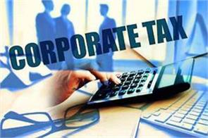 cii s budget reduces the rate of corporate tax to 25