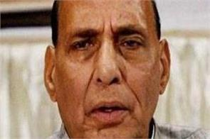 rajnath says militant attack attempt to dissolve peace in northeast