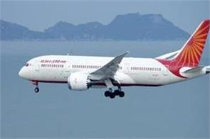 air india dismisses reports of its  bankrupt