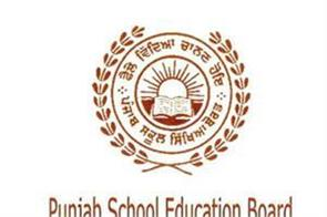 pseb 10th result will come tomorrow at 11 o clock