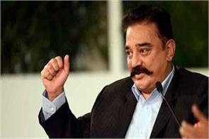 case against kamal haasan rejected madras high court rejects petition