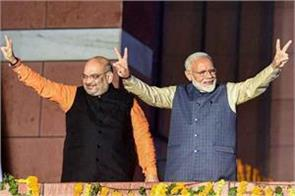 modi shah s grand welcome ready to reach gujarat sunday