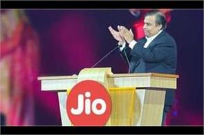 jio pushed airtel vodafone idea connected with 94 million subscribers