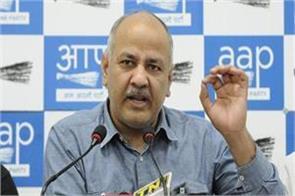 manish sisodia speaks for slap on kadam calls for amit shah