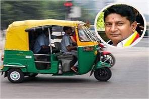 auto driver turned millionaires bought such a big house that the it victims