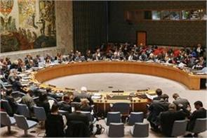 france gave emphasis on making india a permanent member in the un