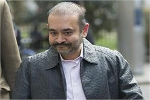 nirav modi may run away from britain 24 hour internment