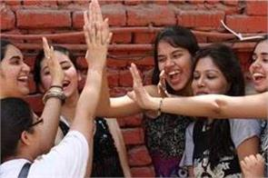 pseb result  pass rate increased dropped  ludhiana baord result students