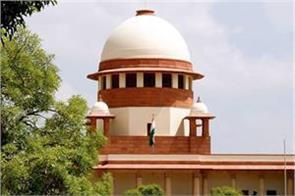 hearing in ayodhya ram janmabhoomi case tomorrow