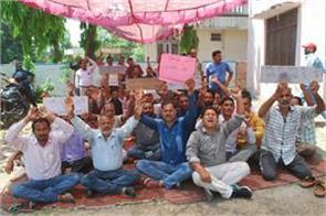 phe employees on continued strike