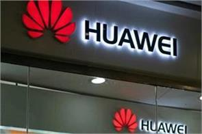 huawei challenges the us trump administration has black list