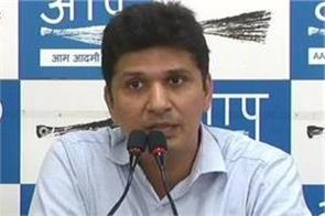 election commission is working to benefit the central government aap