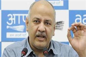 vote for aap parents of children studying in private schools of delhi sisodia