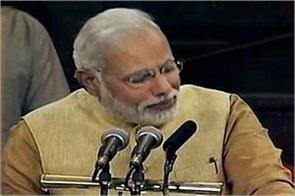 after the victory in 2014 modi became emotional after reaching parliament