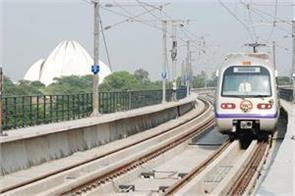 delhi metro rail will run from four o clock in the morning on sunday