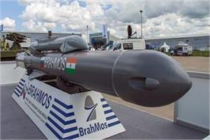 army successfully tests brahmos missile in nicobar island
