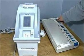 election commission will meet vvpat opposition parties