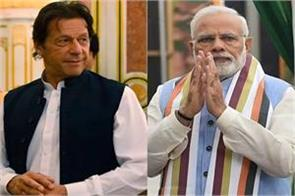 modi imran will resolve mutual disputes with talks china