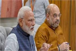 amit shah again meeting with pm modi held for three hours