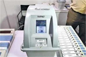complaints received from evm in several areas of the capital