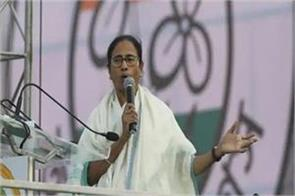 calcutta political step to break vidya sagar s idol mamata protests march