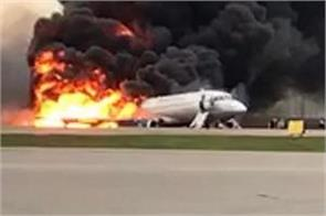 airhostes rescued 37 passengers saved them by burning aircraft