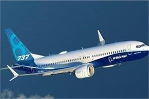 boeing 737 max plane to fly again from july