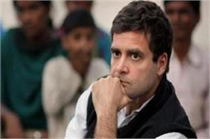 whether or not fir will be lodged against rahul court decides to secure