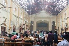 89 arrested in sri lanka s easter sunday blast case