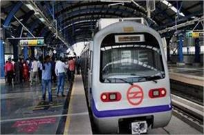 the metro will start from early morning on the day of polling in delhi