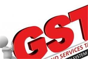 gst network issued sample of return filling