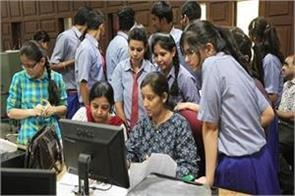 cbse result 2 87 percent increase in students in delhi