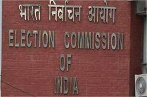 ec strict in west bengal ban on election campaign from today