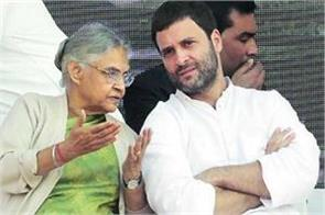 sheila dikshit appeals to rahul gandhi withdraw decision to resign