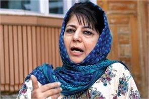 mehbooba mufti raises demand for ban on military action in ramzan month