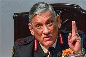 terrorists did not take any action against india general rawat