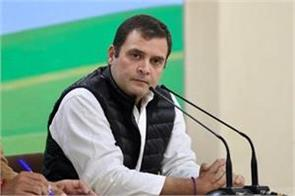 the election commission has given a call for rahul gandhi till tomarrow