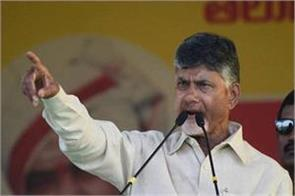 chandrababu naidu accuses bjp of putting violence in w bengal