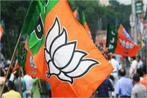 bjp in preparation for contesting elections in pakistan occupied kashmir