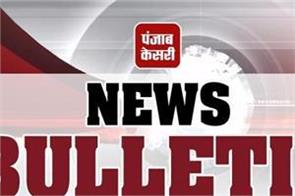 read 10 big news of haryana throughout the day 05 may
