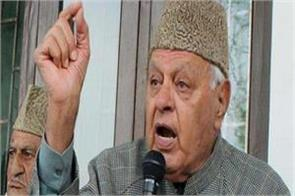 article 370 35a can not be removed from j k farooq