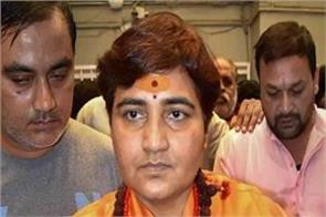 election commission imposes 72 hours restriction on sadhvi pragya thakur