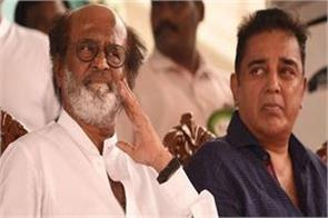 kamal haasan and rajinikanth invite to pm narendra modi s swearing