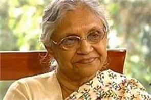 sheela s invitation to food for kejriwal s health