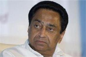 modi continues to spread falsehood in today kamal nath